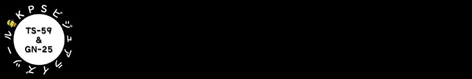 KPSビジュアライズツール